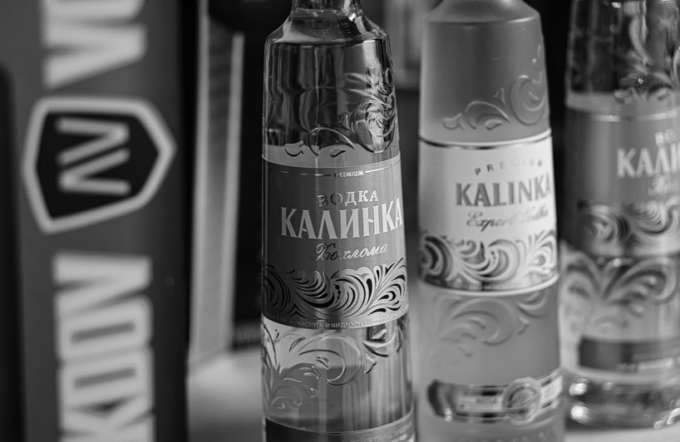 Vodka Club